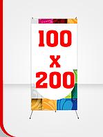 Печать постера для Х-баннера паук 1х2 м