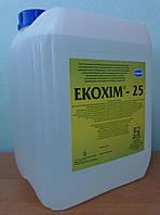 """Для мытья термооборудования и тары """"Экохим 25"""""""