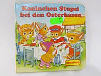 Книга для детей на немецком языке