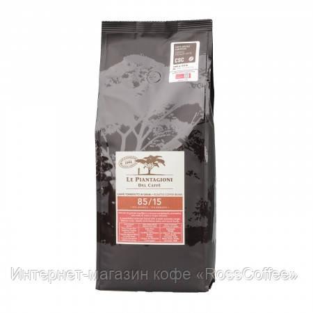 Кофе в зернах Le Piantagioni del Caffe 85/15 1 кг