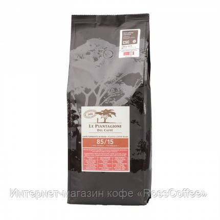 Кофе в зернах Le Piantagioni del Caffe 85/15 1 кг , фото 2