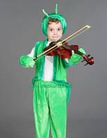 Карнавальный детский костюм Кузнечик
