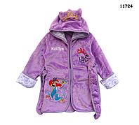 Халат  Princess Ariel для девочки. 100, 110, 120, 130 см
