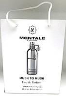 Montale Musk to Musk edp 2x20 ml мини в подарочной упаковке