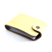 Картхолдер кожаный горизонтальный на кнопке (бежевый)