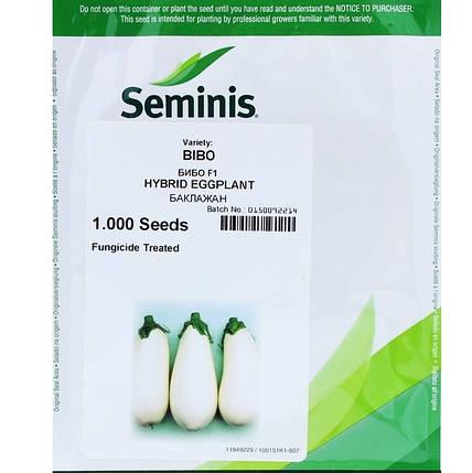 Семена баклажана Бибо F1 1000 семян /Seminis — очень ранний с уникальной белой окраской плодов, фото 2