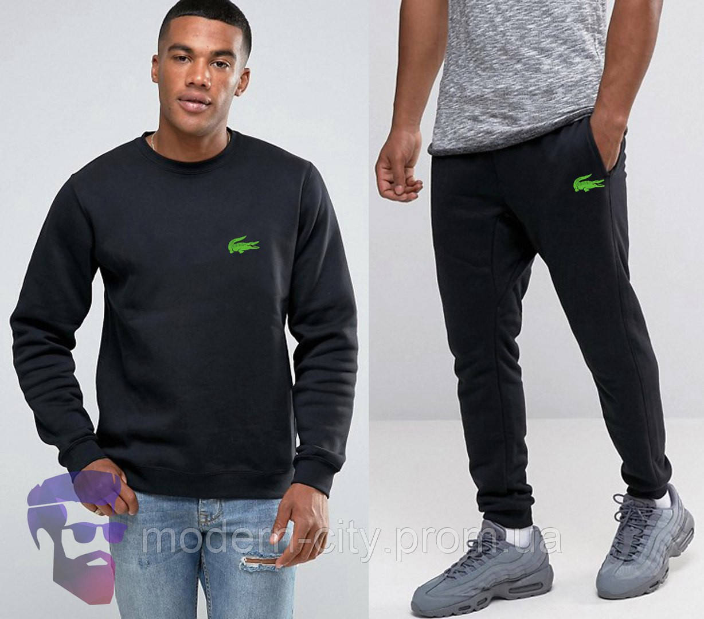 Костюм спортивный мужской Lacoste Лакост - «Modern City» - Интернет магазин  спортивной одежды в de8938e8eb4