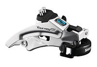 Переключатель передний Shimano Tourney TX FD-TX800 Top-Swing универсальная тяга 3 скорости