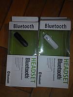 Bluetooth гарнитура music