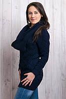 Свитер женский синий 44-48