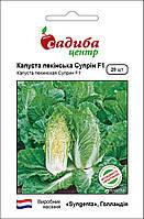 Семена Капуста пекинская Суприн F1,  20 семян Syngenta