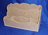 Подставка органайзер для бумаг 5 отделений 31.5х14х18 см МДФ заготовка для декора, фото 2