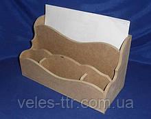 Подставка органайзер для бумаг 5 отделений 31.5х14х18 см МДФ заготовка для декора