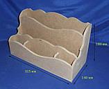 Подставка органайзер для бумаг 5 отделений 31.5х14х18 см МДФ заготовка для декора, фото 3