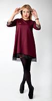 """Модное  коктейльное платье """"Аншлаг"""" бордового цвета."""