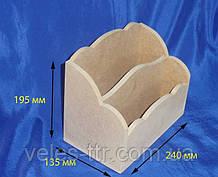 Подставка органайзер для бумаг 2 отделения 24х13.5х19.5 см МДФ заготовка для декора