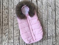 Дутый конверт-мешок Snowman, с натуральной опушкой (Blue Frost) розовый