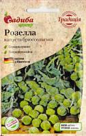 Семена Капуста брюссельская Розелла 0,5 грамма Satimex