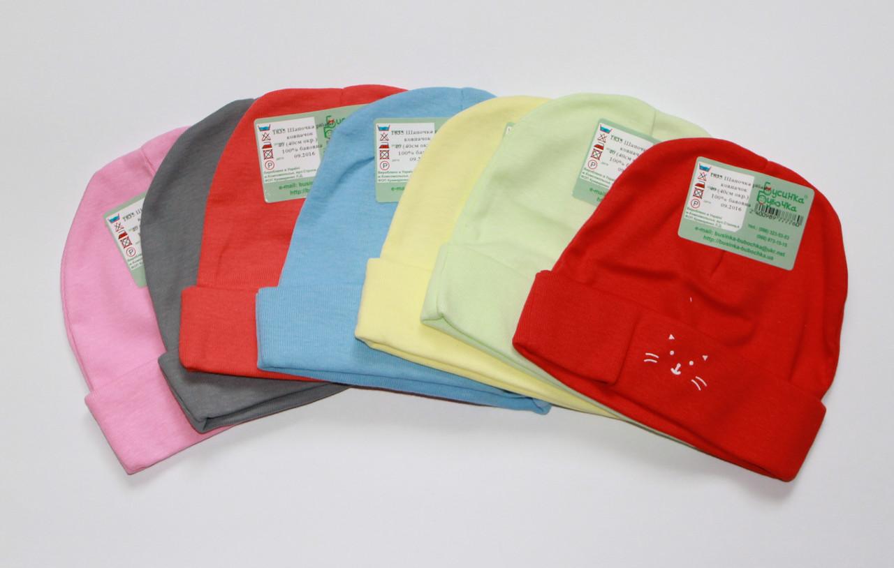 Чепчики шапочки для малышей 40 размер