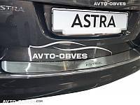 Накладка на задний бампер Opel Astra IV J combi 2010 - 2016 без загиба
