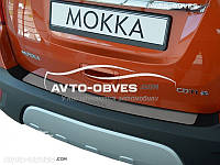 Накладка на задний бампер Opel Mokka 2012 - 2016 без загиба