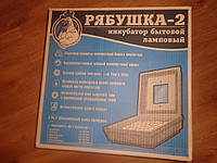 Инкубатор Рябушка-2 (70 яиц), фото 1