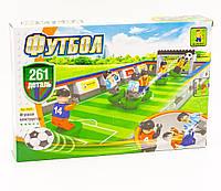 Конструктор Ausini 25591 ФУТБОЛ - Футбольное поле (261 дет.)
