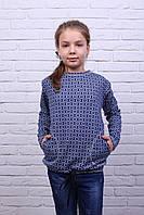 Подростковая кофточка для девочки Лидия-2 синего цвета