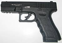 Стартовый пистолет EKOL Gediz