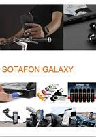 Информационный журнал «SOTAFON GALAXY» - современная База знаний.