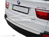 Накладка на задний бампер BMW X5 II E70 2007-2013 без загиба