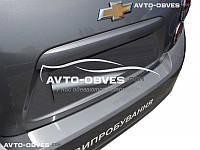 Накладка на задний бампер для Chevrolet Aveo III 5D 2011-2016 без загиба