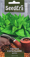 Семена табака курительного Берли 0,05 грамма SeedEra