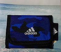 Кошелек синий спортивный adidas РАСПРОДАЖА