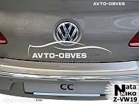 Накладка на задний бампер для VW Passat CC