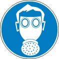 Знаки безопасности необходимо пользоваться средствами для защиты органов дыхания