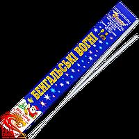Бенгальские огни, длина: 38.5 см., в упаковке: 5 шт., время горения: 90 секунд