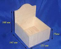 Короб со спинкой 14.5х13.5х16.5/7.5 см фанера заготовка для декора