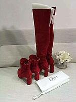Новинка 2017! Женские сапоги бренд Dior количество ограниченно