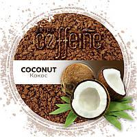 Кофе сублимированный с ароматом кокоса
