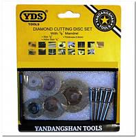 Набор алмазных кругов для гравера YDS