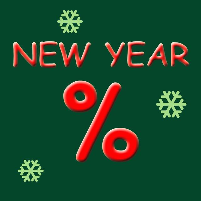Новогодние скидки -5% и -10%!