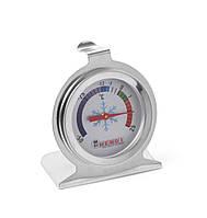 Термометр для морозильников и холодильников Ø60x(H)70 мм диапазон -50/+25°C Hendi 271186