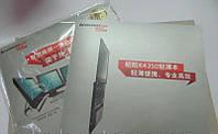 """Коврик """"Lenovo"""" для компьютерной мыши"""
