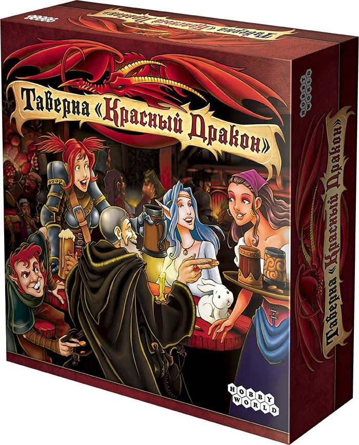 Настольная игра Таверна Красный Дракон (The Red Dragon Inn)