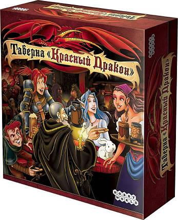Настольная игра Таверна Красный Дракон (The Red Dragon Inn), фото 2