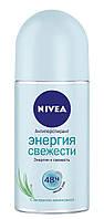Дезодорант-антиперспирант NIVEA ЭНЕРГИЯ СВЕЖЕСТИ Ролик   50 мл