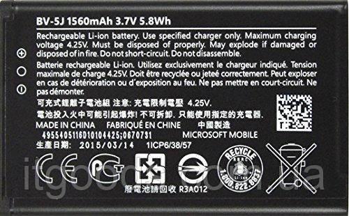 Аккумулятор Nokia BV-5J (1560 mAh) для Lumia 435 Lumia 532