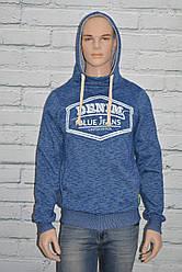 Спортивная кофта (худи) мужская с капюшоном флис синяя р. M, L, XL, XXL Украина
