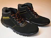 Ботинки мужские зимние (размер 40) код 10007